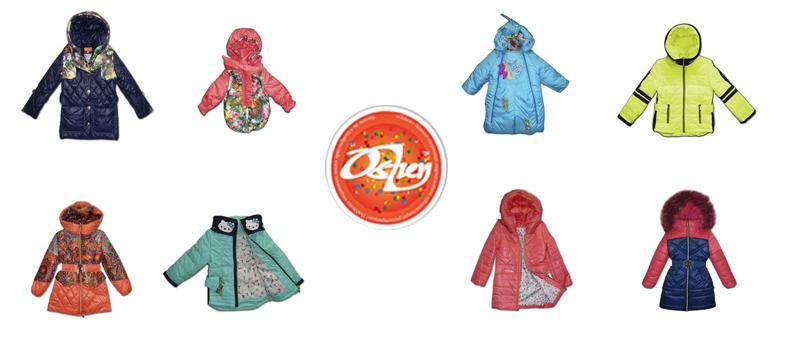Детская одежда оптом от производителя в Украине