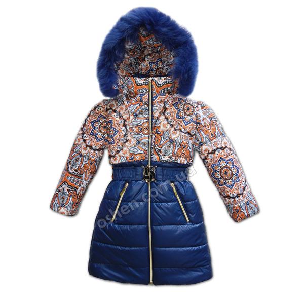 Удлиненное синие зимнее пальто для девочек «Влада»