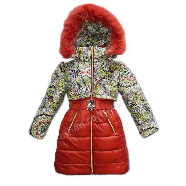 Удлиненное коралловое зимнее пальто для девочек «Влада»