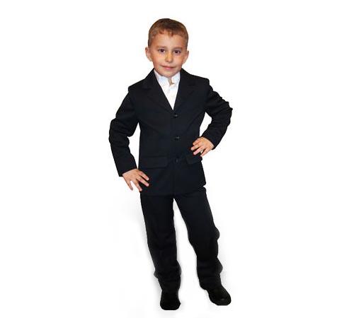 Школьная форма для мальчика