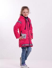 Демисезонная куртка для девочек глассес малиновый оптом