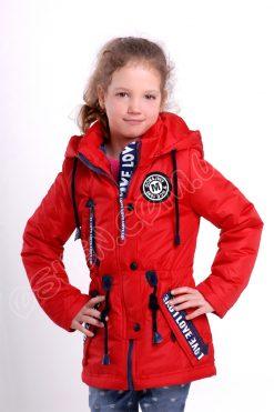 Демисезонная куртка для девочек трюди пунцовый
