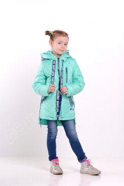 Демисезонная куртка для девочек эмили бирюза