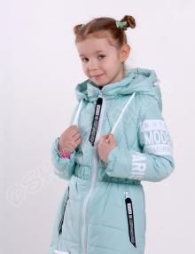 Демисезонная куртка модница лазурный