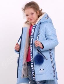 Детская зимняя куртка Эмили васильковый