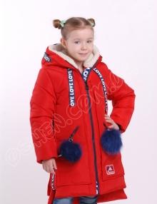 Детская зимняя куртка для девочек эмили пунцовый