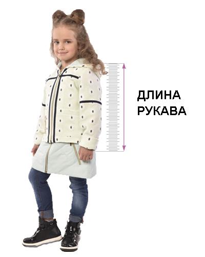 таблица размеров детской одежды